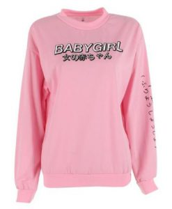 BabyGirl Sweatshirt bc19
