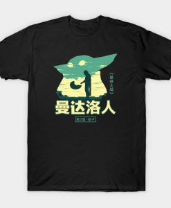 The Child Mandalorian Tshirt FD24D